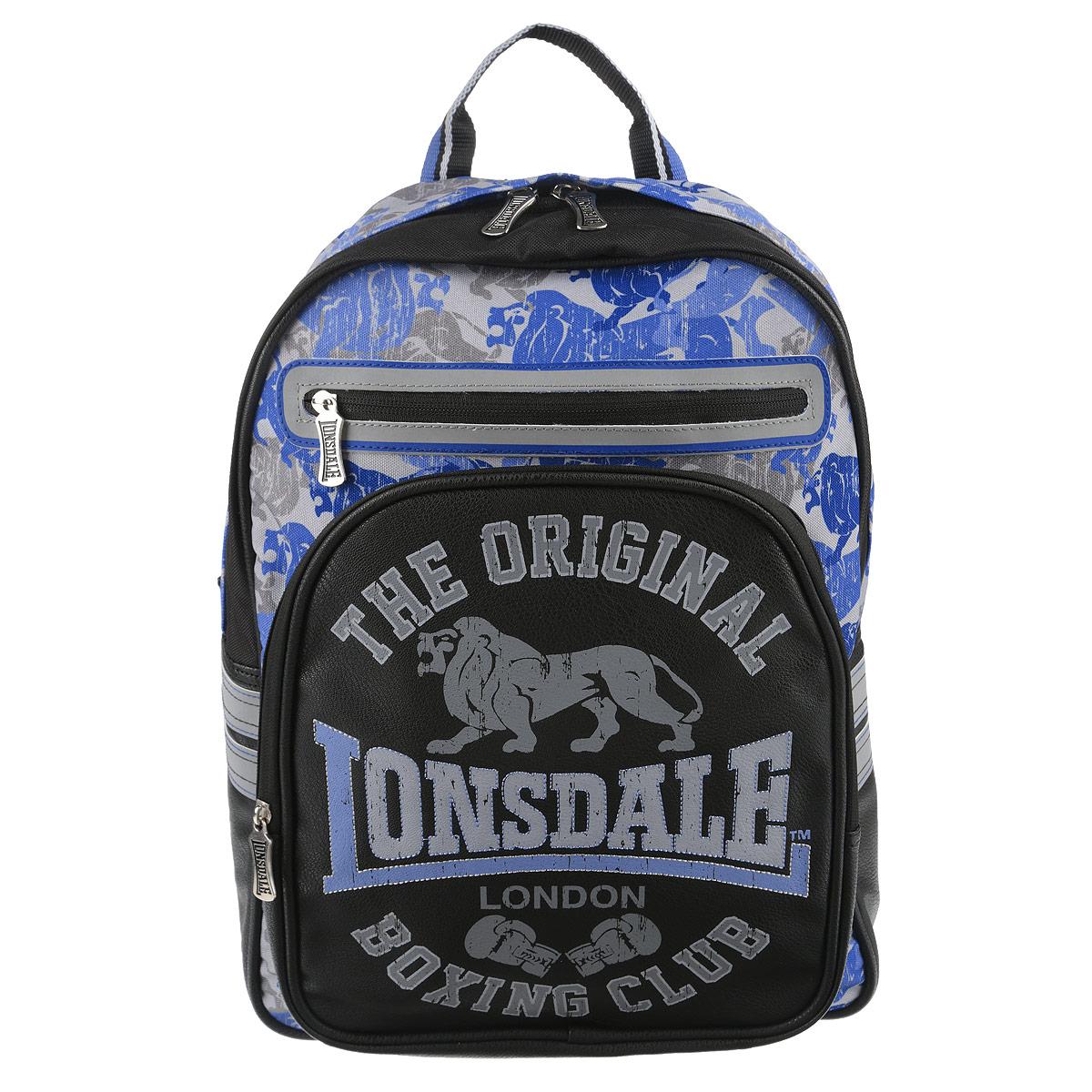 Рюкзак школьный Kinderline