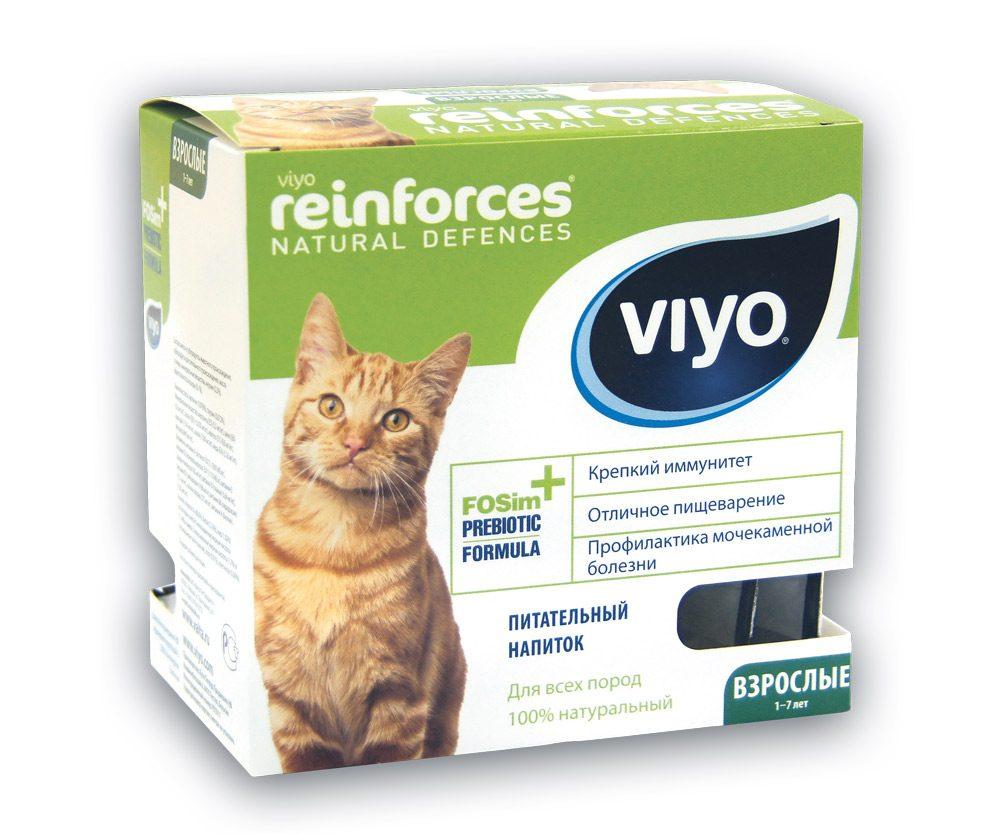 Пребиотический напиток для взрослых кошек 7х30 мл VIYO Reinforces Cat Adult703990Показания: для укрепления иммунной системы и нормализации пищеварения, способствию росту здоровой и блестящей шерсти. Увеличивает число целебных бактерий в кишечнике, в котором находится до 70% естественной сопротивляемости организма. Применение и дозировка: внутрь по 30 мл в день с кормом или водой. Состав: влаги 86,6%, сырого протеина 1,74%, сырого жира 1,92% (из которых омега-6 ненасыщенные жирные кислоты (12,6%) и омега-3 ненасыщенные жирные кислоты (1,6 %) в оптимальном соотношении), сырой золы 0,94%, сырой клетчатки 0,24%. Вспомогательные вещества: аминокислоты: аргинин 0,084%, Таурин 0,042%, микроэлементы: марганец-Mn (E5) 3,6 мг / кг, цинка Zn (E6) 5,4 мг / кг, селен-Se (E8) <0050 мг / кг, железа Fe (E1) 10,2 мг / кг, кальция Ca-1452 мг / кг, калия K-1398 мг / кг, медь-Cu (Е4) ...