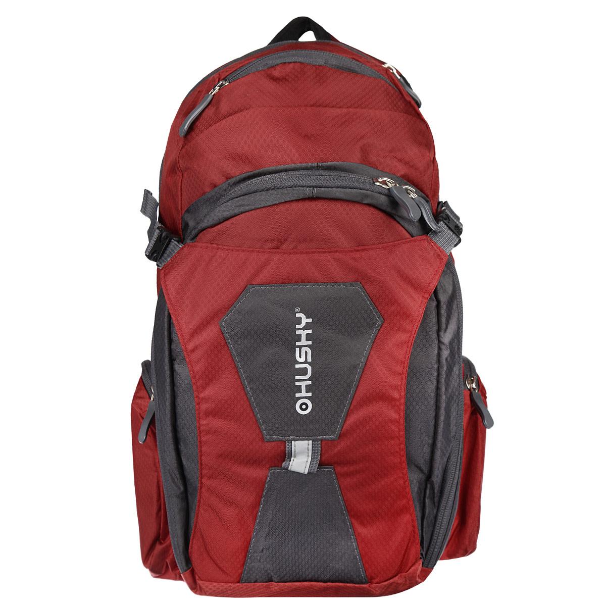 Рюкзак городской Husky Sharp 13L, цвет: красный, серыйУТ-000052372Рюкзак Husky Sharp 13L предназначен для прогулок и велоспорта. Он позволит вам взять с собой все необходимое. Рюкзак выполнен из прочного нейлона. Особенности рюкзака Husky Sharp 13L: водонепроницаемая ткань одно вместительное отделение карман для каски система вентиляция спины внутренний органайзер накидка от дождя боковые карманы светоотражающие элементы.