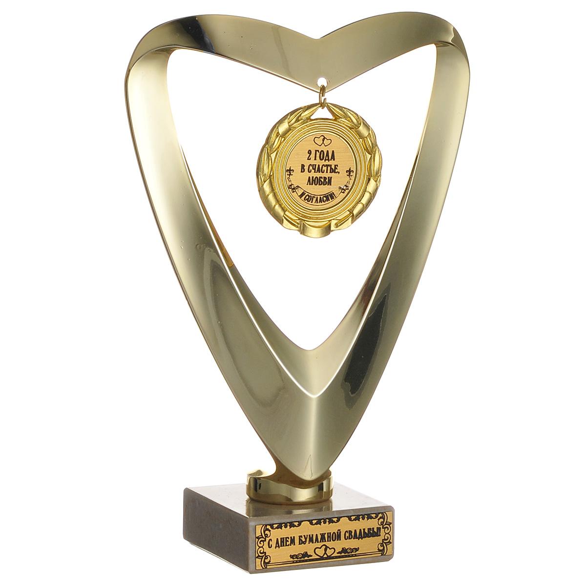Кубок 2 года в счастье, любви и согласии, высота 15 см030501022Кубок 2 года в счастье, любви и согласии станет замечательным сувениром. Кубок выполнен из пластика с золотистым покрытием. Основание изготовлено из искусственного мрамора. Такой кубок обязательно порадует получателя, вызовет улыбку и массу положительных эмоций.