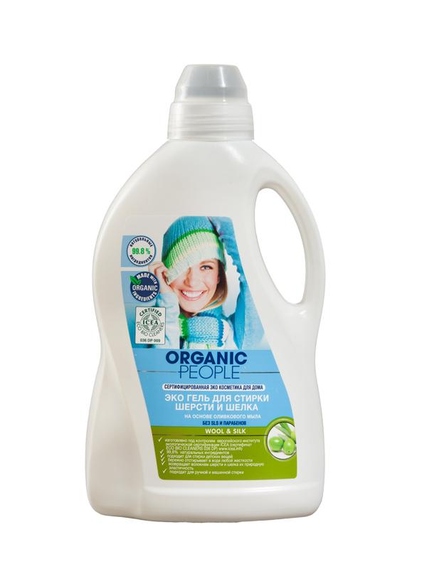 """Гель для стирки шерсти и шелка """"Organic People"""", на основе оливкового мыла, 1,5 л 071-4-1660"""