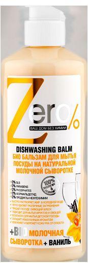 ZERO бальзам для мытья посуды молочная сыворт. 500 мл071-41-4399ZERO бальзам для мытья посуды молочная сыворт. 500 мл