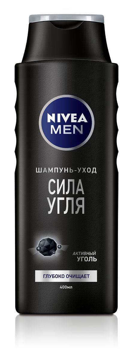 NIVEA Шампунь Сила угля 400 мл10038549•Шампунь СИЛА УГЛЯ от NIVEA MEN с активным углем 250 мл, 400 мл глубоко очищает волосы и кожу головы и придает ощущение свежести. Как это работает Формула шампуня с Активным Углем действует сразу в двух направлениях: •работает как магнит, притягивая и эффективно удаляя любые виды загрязнений; •заботится о коже головы и волосах, придавая им ухоженный и красивый вид Подходит для ежедневного применения.