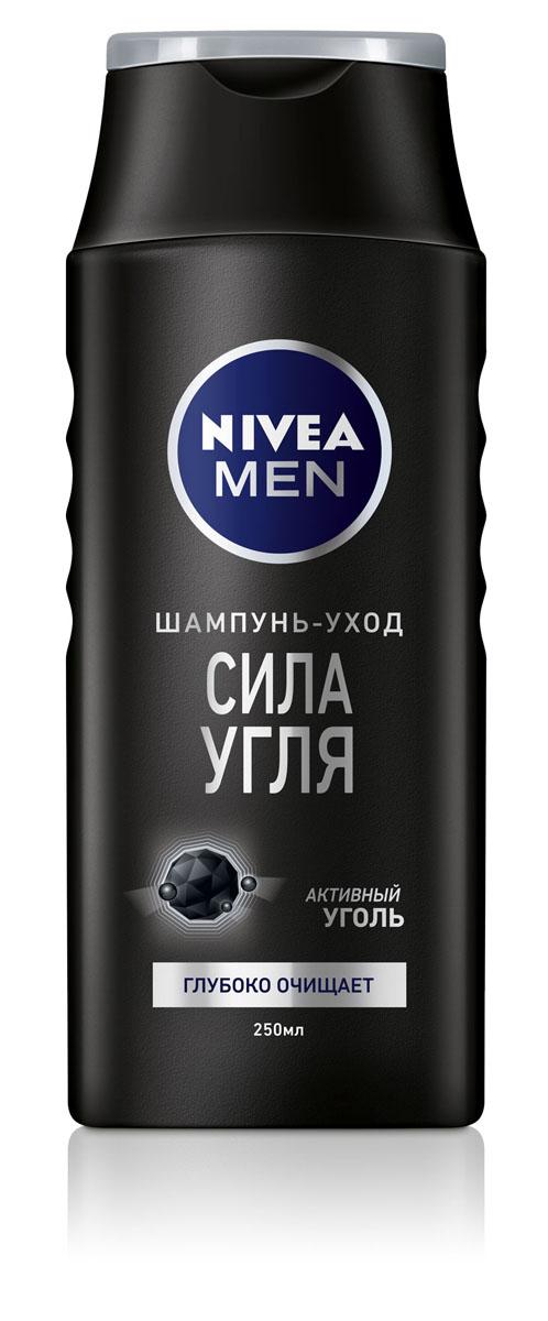 NIVEA Шампунь Сила угля 250 мл10038547•Шампунь СИЛА УГЛЯ от NIVEA MEN с активным углем 250 мл, 400 мл глубоко очищает волосы и кожу головы и придает ощущение свежести. Как это работает Формула шампуня с Активным Углем действует сразу в двух направлениях: •работает как магнит, притягивая и эффективно удаляя любые виды загрязнений; •заботится о коже головы и волосах, придавая им ухоженный и красивый вид Подходит для ежедневного применения.