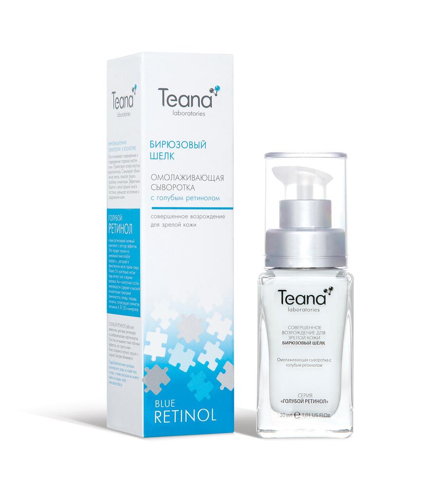 Teana Омолаживающая сыворотка для лица с голубым ретинолом Бирюзовый шелк, 30 мл2026Омолаживающая сыворотка стимулирует синтез коллагена, а также обладает великолепными антиоксидантными свойствами за счет актива нового поколения Celldetox®, полученного из дрожжей Candida Saitoana. Он освобождает клетку от накопившихся токсинов, активируя процесс аутофагии (избавление клеток от ненужных органелл). Деглизом (Deglysome), также входящий в состав сыворотки, уменьшает процессы гликации, которые после 35 лет запускаются вместе с естественным процессом старения кожи, в результате которого кожа становится неэластичной и приобретает желто- бурый оттенок. Это активное вещество, полученное из водорослей Hypnea musciformisalgae, способно стимулировать образование фибриллиновых и коллагеновых сетей. В целом, сыворотка противостоит фотостарению кожи, восстанавливая ее от повреждений, причиненных УФ-излучением, способствует обновлению верхних слоев эпидермиса, активизируя процессы регенерации. Повышает упругость, тонус кожи, сокращает глубину морщин, смягчаются огрубевшие участки....