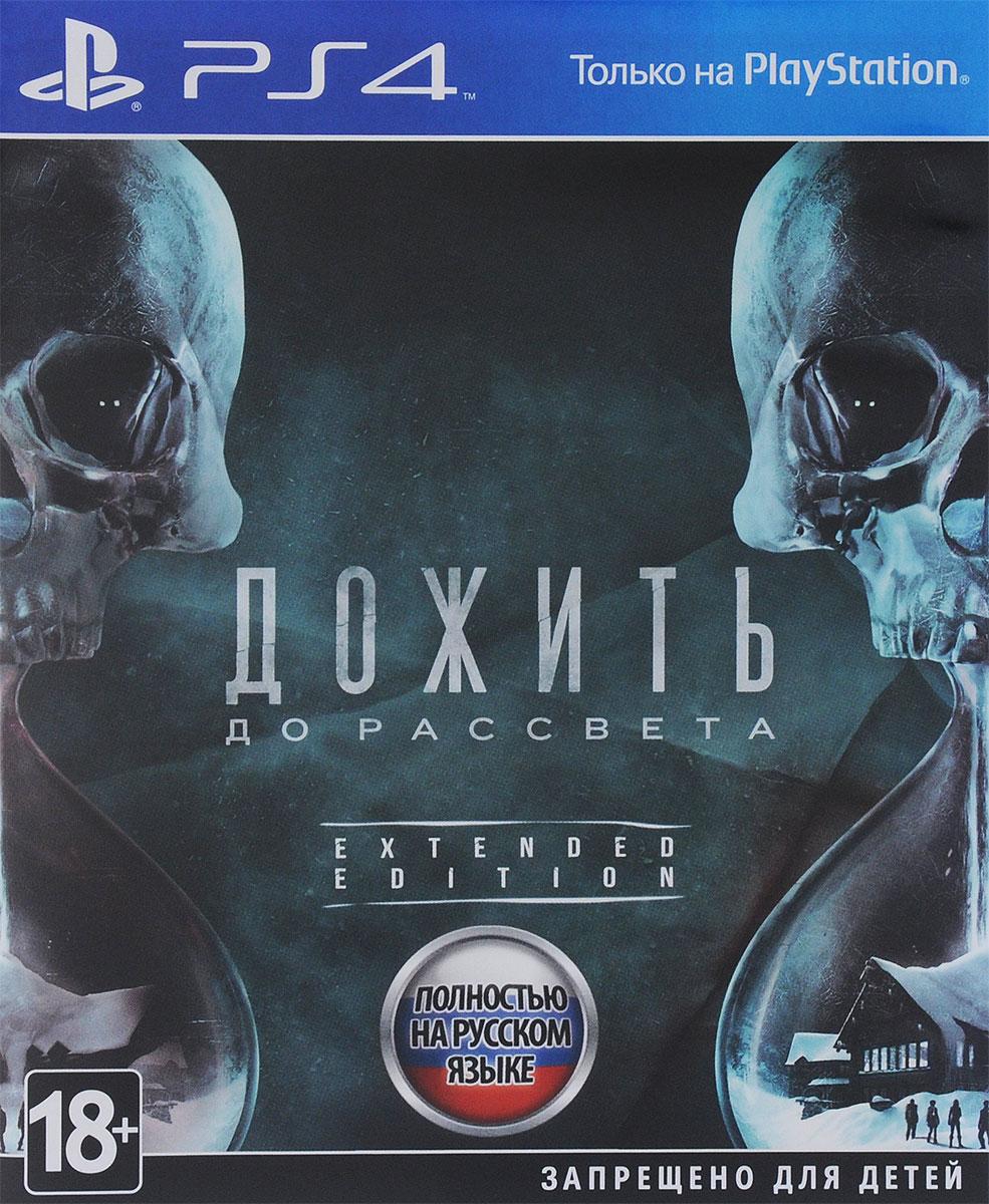 http://static.ozone.ru/multimedia/audio_cd_covers/1013278445.jpg