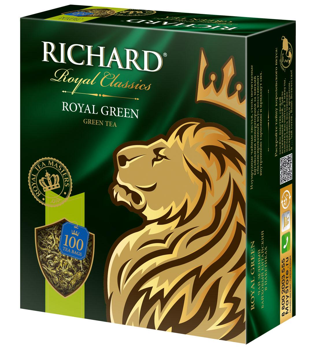 Richard Royal Green зеленый чай в пакетиках, 100 шт610150Richard Royal Green - зеленый байховый китайский чай в пакетиках. Изумрудные чайные листья, столь почитаемые за мягкий сбалансированный вкус, восстановят внутреннюю гармонию и придадут сил.