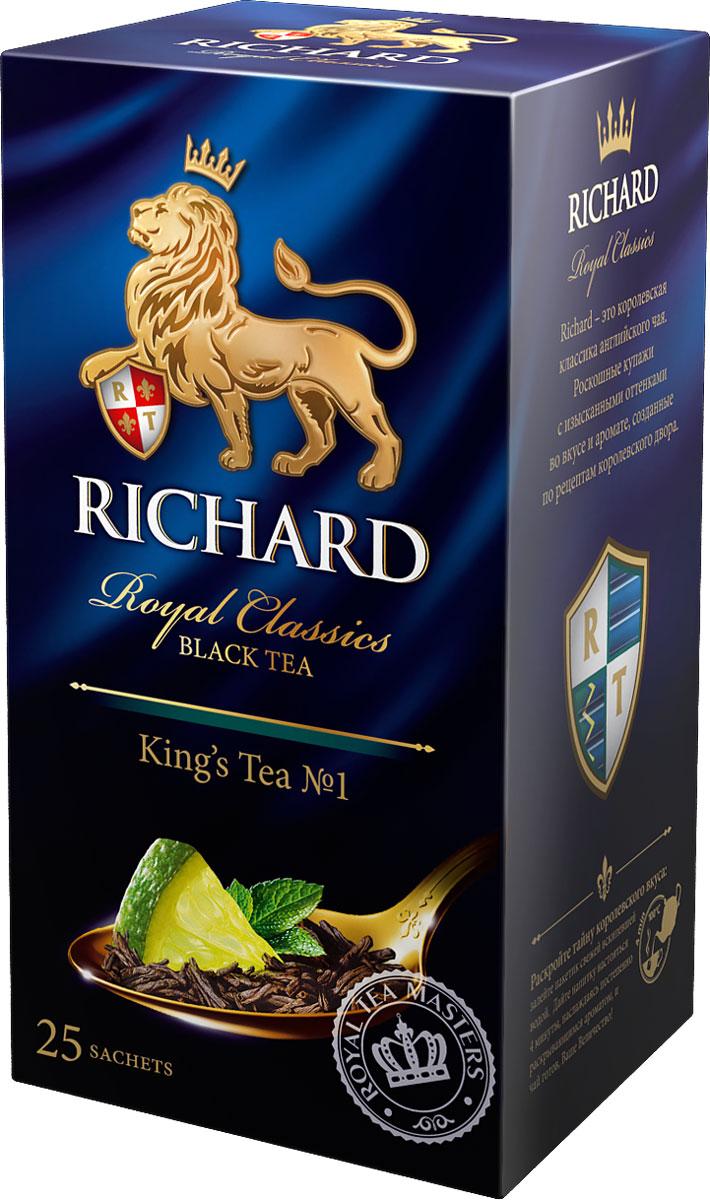 Richard Kings Tea №1 черный чай в пакетиках, 25 шт610301Richard Kings Tea №1 - черный байховый чай из различных регионов (цейлонский, кенийский и танзанийский) с ароматом кафрского лайма и английской мяты. Содержит также цедру цитрусовых фруктов.