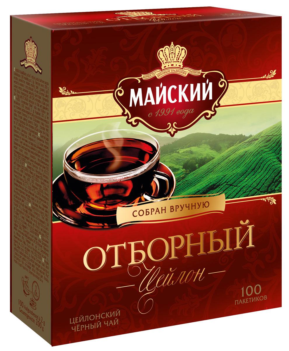 Майский Отборный черный чай в пакетиках, 100 шт0120710Майский Отборный - этой цейлонский чай наивысшего качества. Он обладает красивым красновато-янтарным настоем и ярко выраженным ароматом.