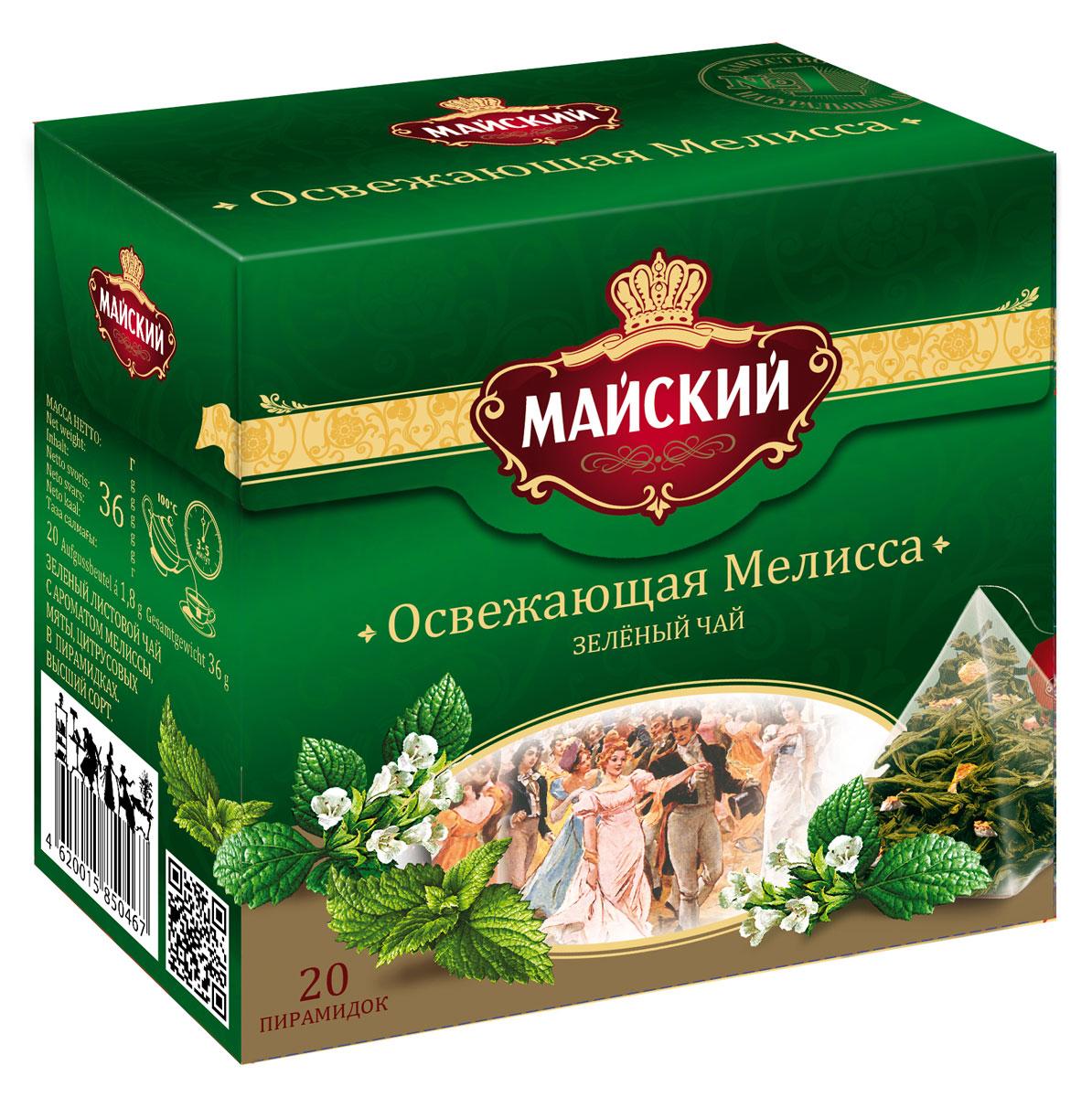 Майский Освежающая Мелисса зеленый чай в пирамидках, 20 шт110113Майский Освежающая Мелисса - зеленый листовой ароматизированный чай с мелиссой и мятой, с цедрой цитрусовых в пирамидках. Высший сорт.