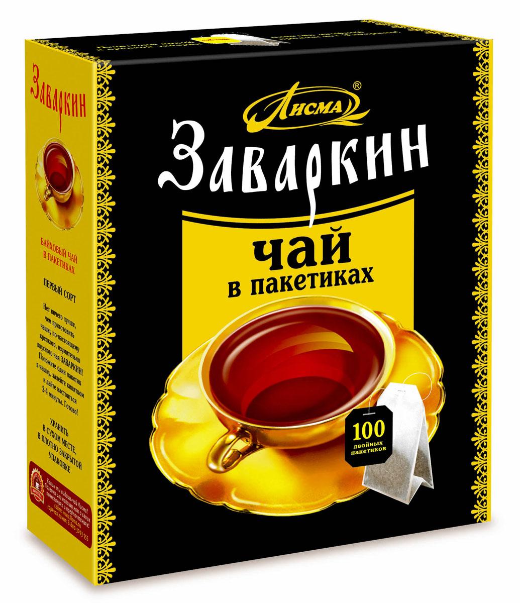 Лисма Заваркин черный чай в пакетиках, 100 шт203003Лисма Заваркин - индийский черный байховый чай в пакетиках. Коробка содержит 100 пакетиков по 1,5 грамма.
