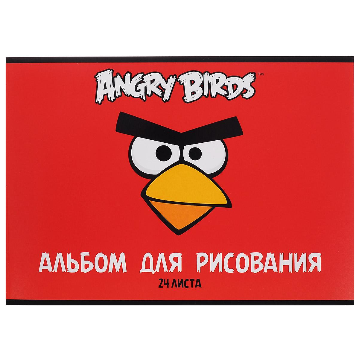 Альбом для рисования Angry Birds, 24 листа. 24А4вмB_10353ЭМ3/20Альбом для рисования Angry Birds с ярким изображением любимого мультипликационного героя на обложке будет радовать и вдохновлять юных художников на творческий процесс. Бумага альбома отличается высокой прочностью. Обложка выполнена из мелованного картона. Крепление - скрепки. Рисование позволяет развивать творческие способности, кроме того, это увлекательный досуг.Рекомендуемый возраст: 6+.