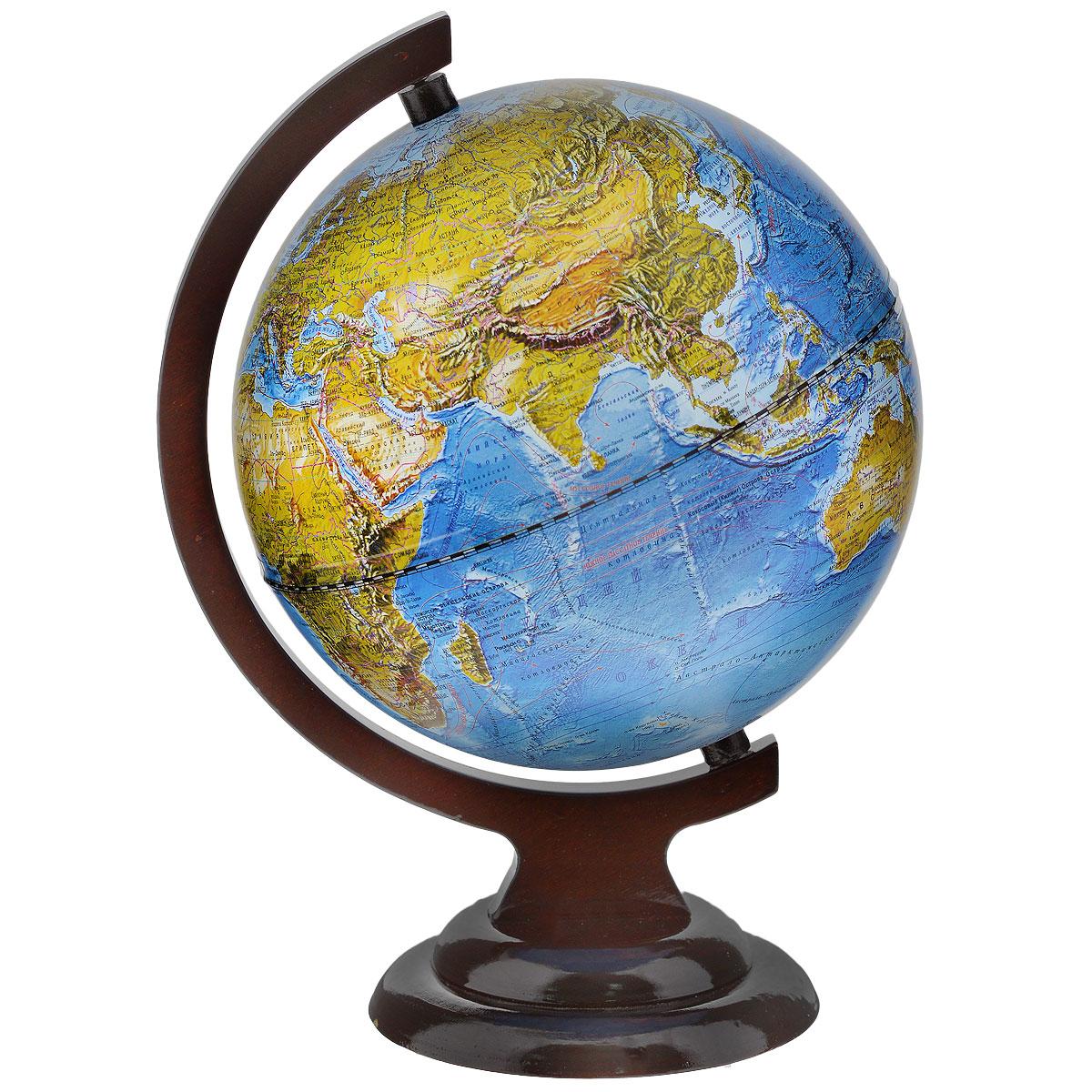 Глобусный мир Ландшафтный глобус, диаметр 21 см, на деревянной подставкеFS-00897Ландшафтный глобус Глобусный мир, изготовленный из высококачественного прочного пластика.Данная модель предназначена для ознакомления с особенностями ландшафта нашей планеты. Помимо этого ландшафтный глобус обладает приятной цветовой гаммой. Глобус дает представление о местоположении материков и океанов, на нем можно рассмотреть особенности ландшафта нашей планеты (рельефы местности, леса, горы, реки, моря, структуру дна океанов, рельеф суши), можно увидеть графическое изображение географических меридианов и параллелей, гидрографическая сеть, а также крупнейшие населенные пункты. На глобусе имеются направления и названия подводных течений. Названия стран на глобусе приведены на русской язык. Изделие расположено на красивой деревянной подставке, что придает этой модели подарочный вид.Настольный глобус Глобусный мир станет оригинальным украшением рабочего стола или вашего кабинета. Это изысканная вещь для стильного интерьера, которая станет прекрасным подарком для современного преуспевающего человека, следующего последним тенденциям моды и стремящегося к элегантности и комфорту в каждой детали.Масштаб: 1:60 000 000.