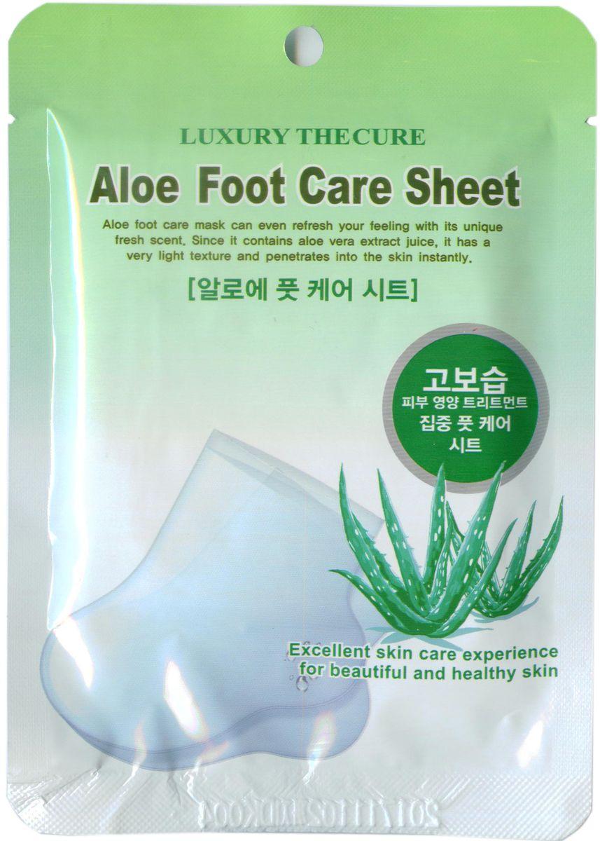 Arang Маска для ног с экстрактом алоэ, 2*8 мл014950Маска - носочки для ног с экстрактом алоэ прекрасно ухаживает за кожей ног, а также за кутикулой и ногтями на ногах. Глубоко увлажняет, смягчает и восстанавливает сухую и потрескавшуюся кожу ног. Активные компоненты: Масло мяты, экстракты листьев камелии, папайи, шелковицы, розы интенсивно ухаживают за ногами, придают коже ступней мягкость и шелковистость. Сок алоэ регенерирует, придает коже упругость и эластичность, защищает от вредных воздействий окружающей среды. Маска для ног – это превосходный завершающий этап ухода за ногами.