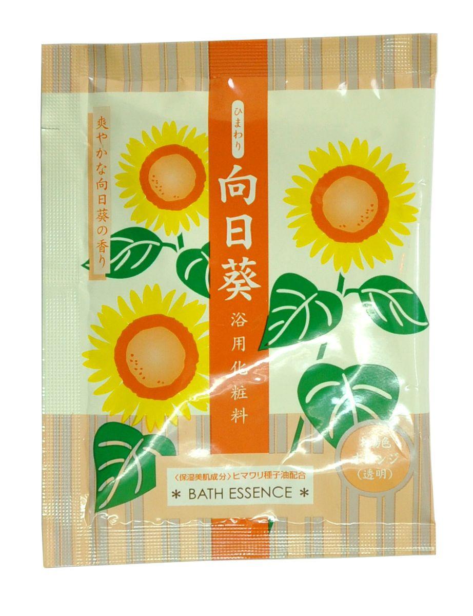 Max Соль для ванны увлажняющая с маслом подсолнечника, 25 г015113Соль для ванны с маслом подсолнечника снимает усталость, увлажняет кожу, придает ей упругость и эластичность. Витамины и минералы, входящие в состав масла, защищают кожу от неблагоприятных воздействий окружающей среды, обладают регенерирующими свойствами, замедляют процесс старения. Ароматный пар и нежный цвет воды улучшают настроение, заряжают энергией, создают атмосферу уюта и комфорта.