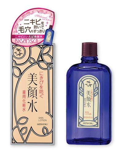 Meishoku Лосьон для проблемной кожи лица, 80 мл113116Лосьон бережно очищает и освежает нормальную и жирную кожу, склонную к воспалениям и угревой сыпи. Сужает поры, нормализует работу сальных желёз, придаёт матовость коже. Содержит антибактериальные компоненты: салициловую кислоту и мафенида гидрохлорид. Показания к применению: проблемная нормальная и жирная кожа, склонная к появлению угрей, раздражение после бритья и занятий спортом.