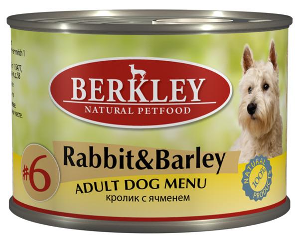 Консервы Кролик с ячменем для взр. собак (#6) 75002, 200 г75002Полноценное консервированное питание для собак. Возраст: 1-8 Состав: кролик 67%, бульон 27,5%, ячмень 4%, минералы 1%, оливковое масло 0,5%. Не содержит сои, искусственных красителей, ароматизаторов и консервантов. Анализ: Протеин 10,8%, жир 6,2%, зола 2,2%, клетчатка 0,3%, влажность 76%, кальций 0,28%, фосфор 0,20%. Минеральные вещества: Добавки (на 1 кг. продукта): Витамин A-3.000 IE, витамин D3-200 IE, витамин E-30 мг, витамин C-80 мг, витамин B1-3 мг, витамин B2-2,2 мг, витамин B6-1,5 мг, витамин B12-75 мг, никотиновая кислота-16 мг, пантотенат кальция-9 мг, фолиевая кислота-0,25 мг, биотин-250 мкг, хлорид холина-750 мг, сульфат цинка - 60 мг, сульфат марганца-18 мг, йод -1,1 мг, селен (селенит)- 0,1 мг. Условия хранения: Хранить при температуре от 0° до 30°С. Беречь от воздейтвия прямых солнечных лучей