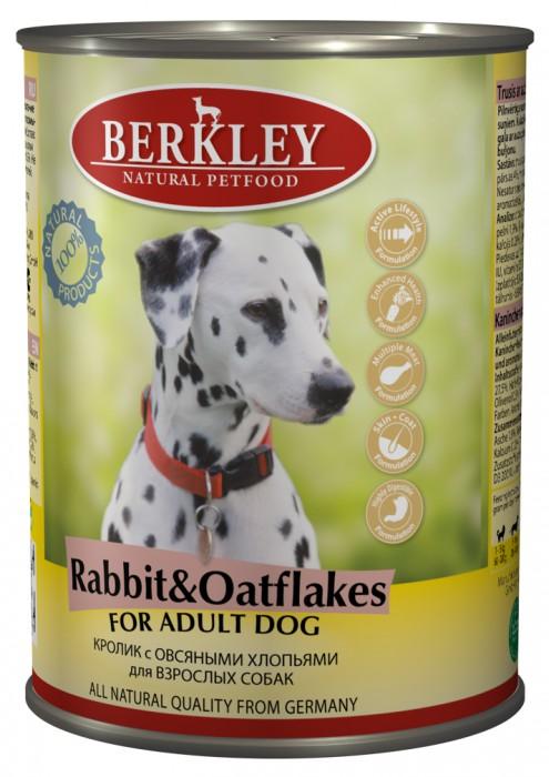 Консервы Кролик с овсяными хлопьями для взр. Собак 75072, 400 г75072Полноценное консервированное питание для собак. Возраст: 1-8 Состав: кролик 67%, бульон 27,5%, овсяные хлопья 4%, минералы 1%, оливковое масло 0,5%. Не содержит сои, искусственных красителей, ароматизаторов и консервантов. Анализ: Протеин 11,5%, жир 5,8%. зола 1,9%, клетчатка 0,5%, влажность 76%, кальций 0,28%, фосфор 0,20%. Минеральные вещества: Добавки (на 1 кг. продукта): Витамин A-3.000 IE, витамин D3-200 IE, витамин E-30 мг, витамин C-80 мг, витамин B1-3 мг, витамин B2-2,2 мг, витамин B6-1,5 мг, витамин B12-75 мг, никотиновая кислота-16 мг, пантотенат кальция-9 мг, фолиевая кислота-0,25 мг, биотин-250 мкг, хлорид холина-750 мг, сульфат цинка - 60 мг, сульфат марганца-18 мг, йод -1,1 мг, селен (селенит)- 0,1 мг Условия хранения: Хранить при температуре от 0° до 30°С. Беречь от воздейтвия прямых солнечных лучей