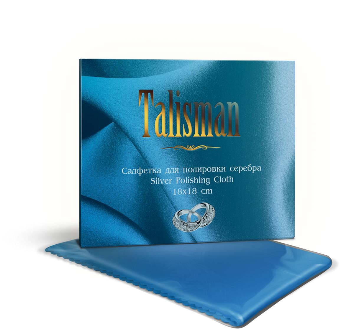 Полировальная салфетка для серебра,18*18391602Салфетка для полировки и придания зеркального блеска ювелирным украшениям из серебра. Проста и удобна в применении.