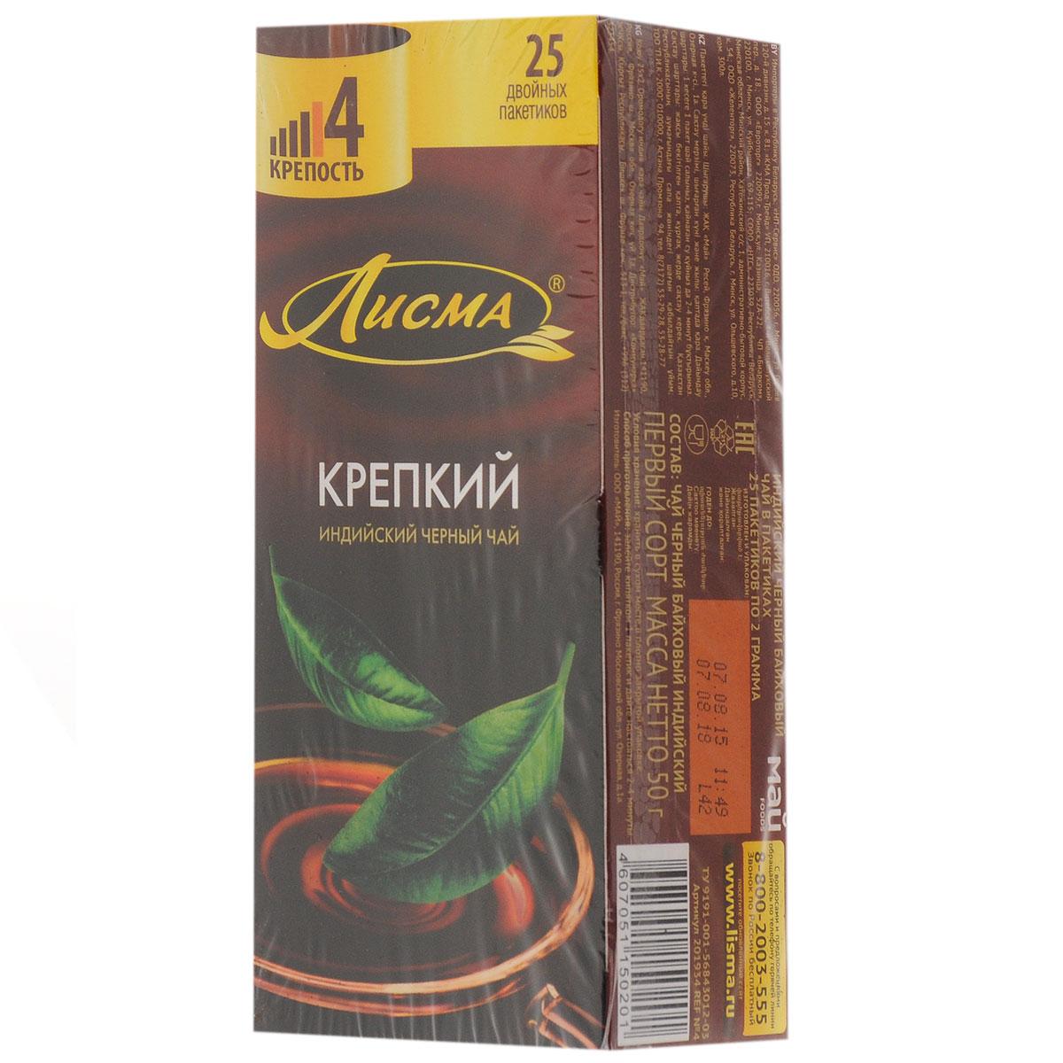 Лисма Крепкий черный чай в пакетиках, 25 шт201934Лисма Крепкий - индийский черный байховый чай в пакетиках. Коробка содержит 25 пакетиков по 2 грамма.