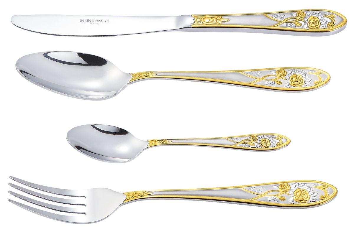 Набор столовых приборов Bekker Premium, 24 предметаBK-6523Набор столовых приборов Bekker Premium состоит из 6 столовых ложек, 6 столовых вилок, 6 столовых ножей и 6 чайных ложек. Изделия выполнены из высококачественной нержавеющей стали. Ручки приборов украшены изысканным рельефом с золотистым покрытием. Такой набор прекрасно дополнит сервировку стола. Благодаря качеству материала и первоклассной обработке, набор прослужит вам долгие годы и сохранит безупречный внешний вид.