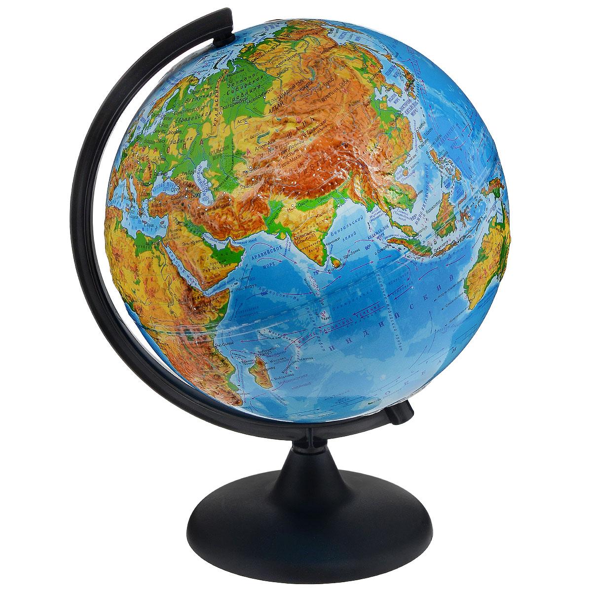 Глобусный мир Глобус с физической картой, рельефный, диаметр 25 см, на подставке 10176