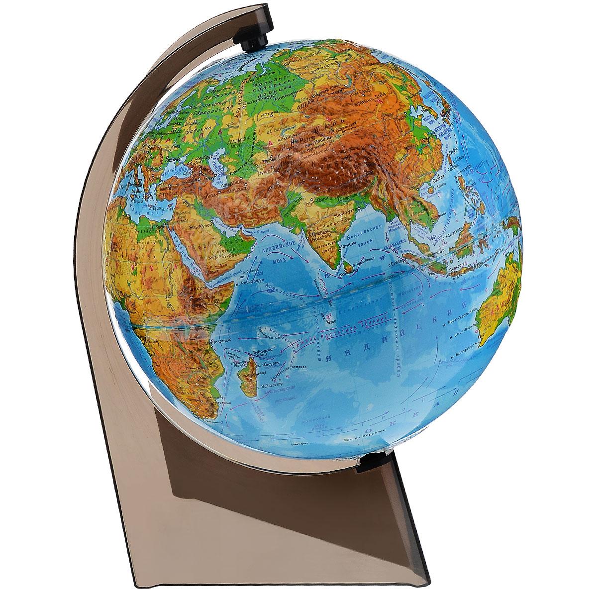 Глобусный мир Глобус с физической картой, рельефный, диаметр 21 см, на подставке 10275