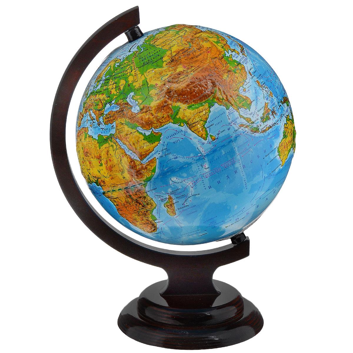 Глобусный мир Глобус с физической картой, рельефный, диаметр 21 см, на деревянной подставке10153Географический глобус рельефный с физической картой мира станет незаменимым атрибутом обучения не только школьника, но и студента. На глобусе отображены линии картографической сетки, гидрографическая сеть, рельеф суши и морского дна, крупнейшие населенные пункты, теплые и холодные течения. Глобус является уменьшенной и практически не искаженной моделью Земли и предназначен для использования в качестве наглядного картографического пособия, а также для украшения интерьера квартир, кабинетов и офисов. Красочность, повышенная наглядность визуального восприятия взаимосвязей, отображенных на глобусе объектов и явлений, в сочетании с простотой выполнения по нему различных измерений делают глобус доступным широкому кругу потребителей для получения разнообразной познавательной, научной и справочной информации о Земле. Глобус на оригинальной деревянной подставке. Масштаб: 1:60000000.
