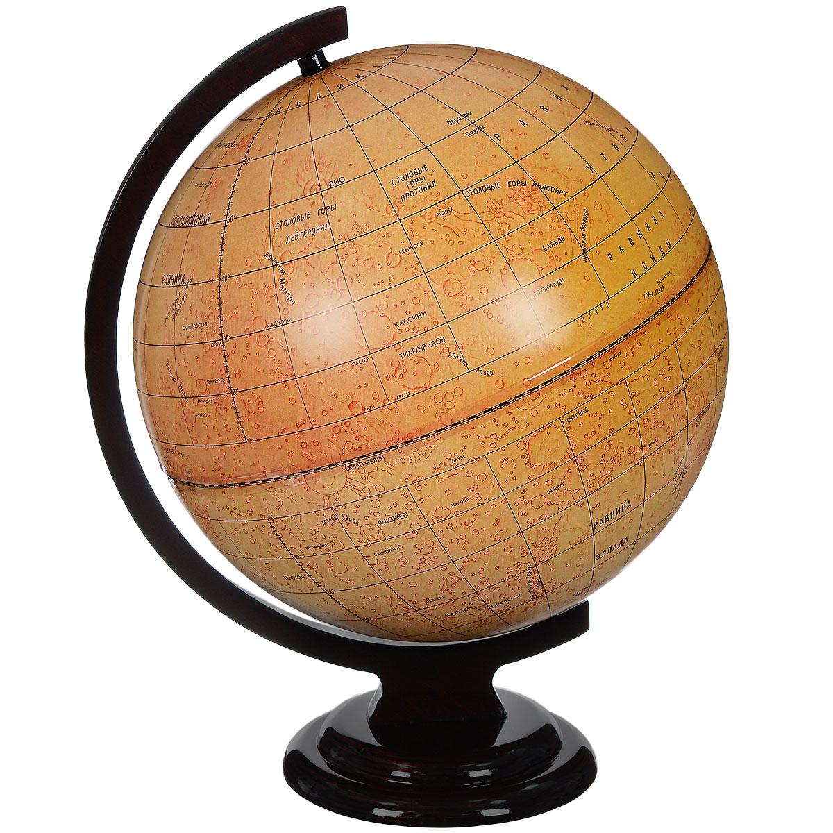 Глобусный мир Глобус Марса, диаметр 32 см на деревянной подставке 10090