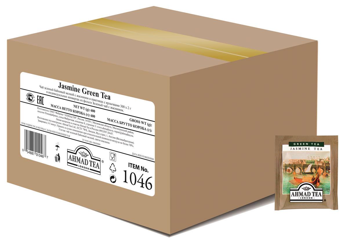 Ahmad Tea Jasmine Green Tea зеленый чай в пакетиках, 300 шт1046Ahmad Tea Jasmine Green Tea - деликатный купаж китайского чая с бутонами и цветами жасмина. При заваривании дает настой золотисто-зеленого цвета со сладким вкусом и ароматом жасмина, и тонким ореховым послевкусием.