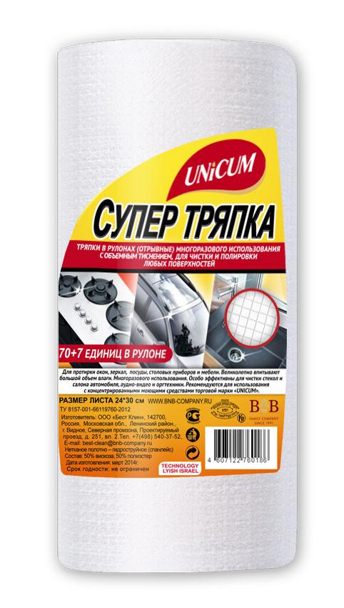 """Тряпка Unicum """"Super"""", цвет: белый, 24 см х 30 см, 77 шт в рулоне 760186"""