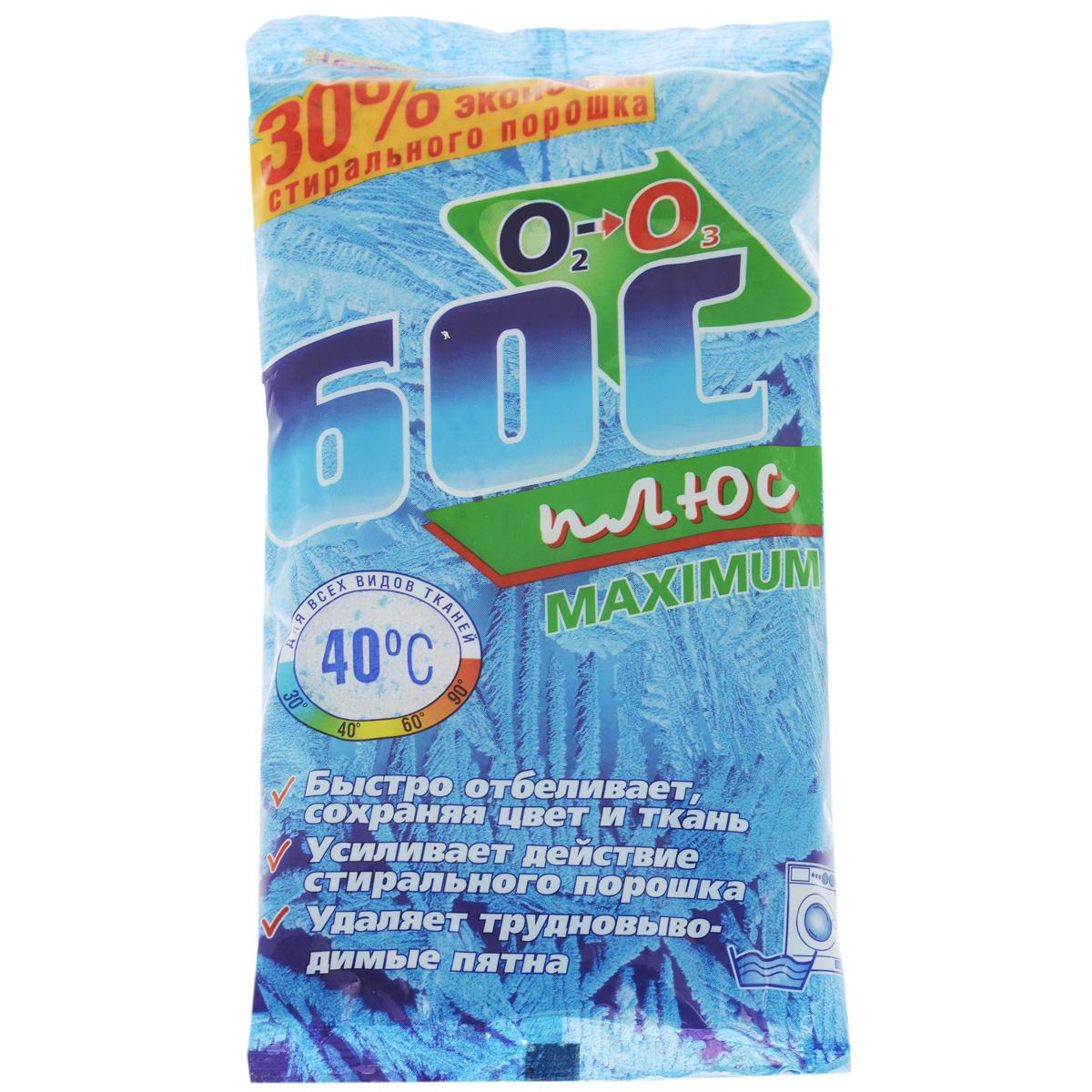 Средство отбеливающее Аист Бос-плюс maximum, 250 г4302000001Средство Аист Бос-плюс maximum предназначено для отбеливания хлопчатобумажных, льняных, смесевых, синтетических тканей, а также дезинфицирования тканей и поверхностей. Усиленная формула с максимальным содержанием кислорода специально разработана для отбеливания без кипячения всех видов тканей при низких температурах (30° - 50°C). Аист Бос-плюс maximum обеспечивает мягкое воздействие на ткань и сохраняет цвет, а вам гарантирует безопасность. Средство Аист Бос-плюс maximum: - удаляет трудновыводимые пятна; - не требует кипячения; - удаляет любые неприятные запахи; - прекрасно действует в сочетании с любым стиральным порошком; - свободен от хлора; - обладает дезинфицирующим действием в отношении кишечной палочки, стафилококка и других видов бактерий. Состав: 30,0% кислородосодержащий отбеливатель. Дополнительно: оптический...