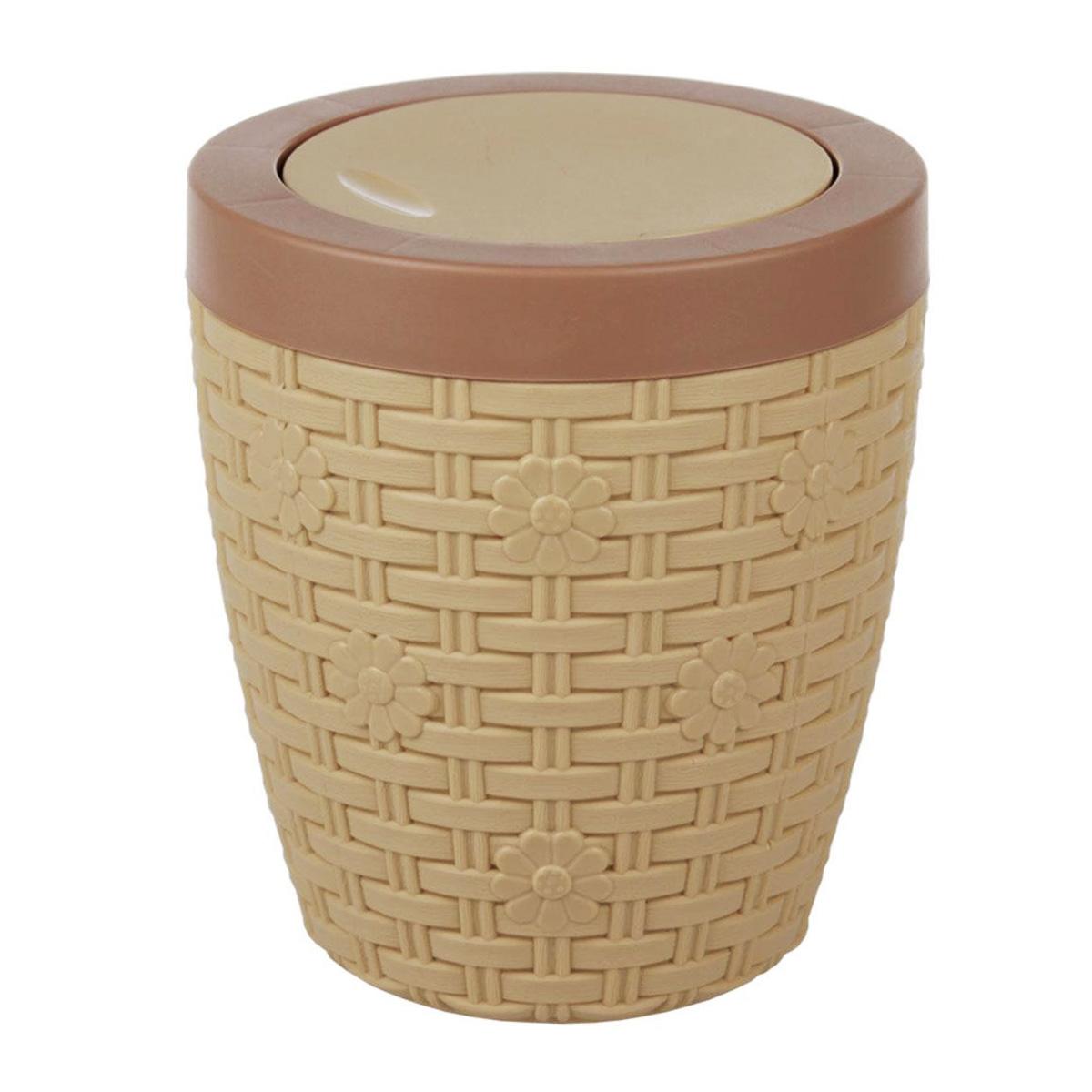 Контейнер для мусора Альтернатива Плетенка, цвет: светло-бежевый, 1,5 лМ2356Контейнер для мусора Альтернатива Плетенка изготовлен из прочного пластика. Внешние стенки оформлены оригинальным плетением. Такой аксессуар очень удобен в использовании, как дома, так и в офисе. Контейнер снабжен удобной поворачивающейся крышкой. Стильный дизайн сделает его прекрасным украшением интерьера.
