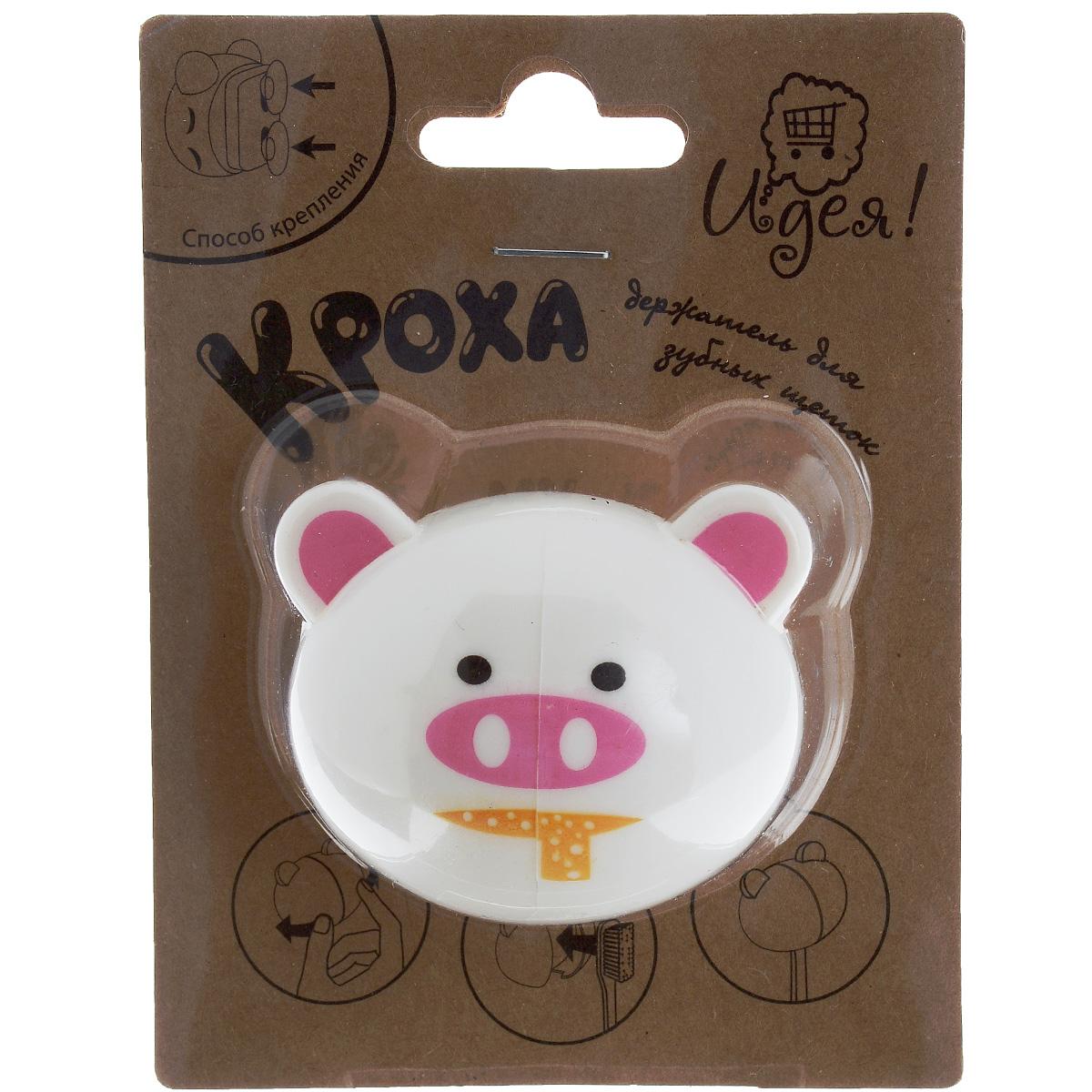 Держатель для зубных щеток Идея Кроха. Мишка, цвет: белый, розовый, оранжевыйKRH-01_мишкаДержатель для зубных щеток Идея Кроха. Мишка изготовлен из пищевого PVC и ABS пластика и предназначен для удобного хранения зубной щетки. Крепится на чистую, гладкую поверхность при помощи двух присосок (входят в комплект). С помощью держателя Идея Кроха. Мишка зубная щетка останется сухой и чистой. Мыть только вручную. Материал: PVC + ABS пластик.