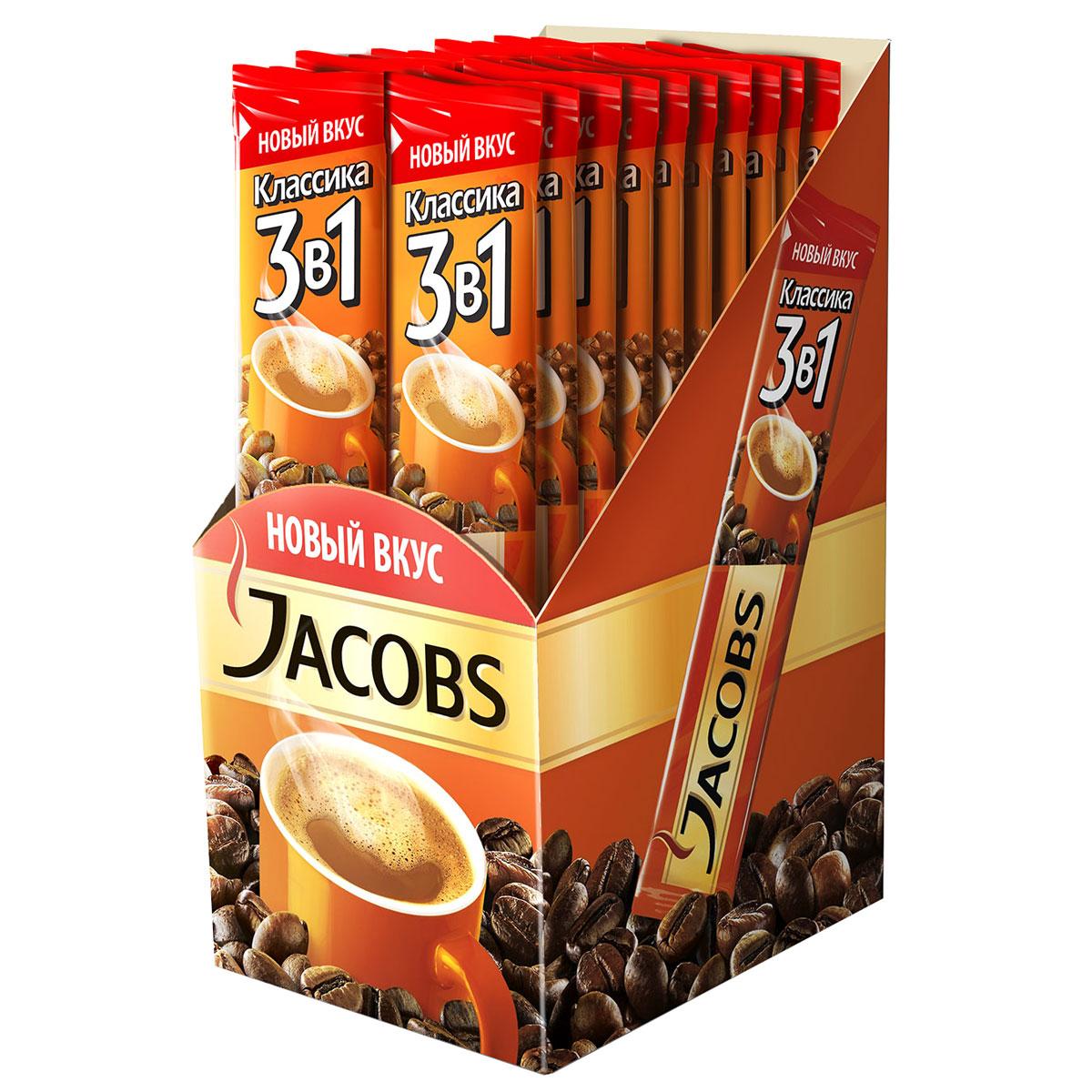 Jacobs Классика 3 в 1 напиток кофейный растворимый в пакетиках, 20 шт672054Кофе Jacobs 3 в 1 Классика - это оригинальный притягательный микс, создающий сбалансированный вкус кофе. Этот кофейный микс для любителей насыщенного вкуса находится в красочной упаковке. Заваривается кофе Якобс в несколько движений для тех, кто ценит своё время.