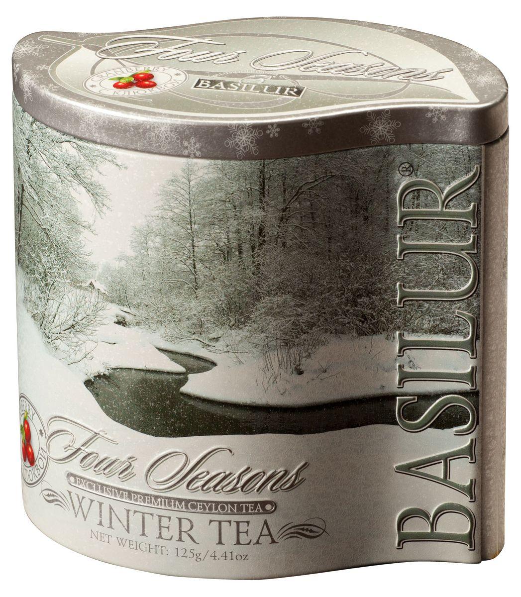 Basilur Winter Tea черный листовой чай, 125 г (жестяная банка)70112-00Чёрный цейлонский байховый листовой чай Basilur Winter Tea с ягодами и ароматом клюквы станет прекрасным поводом для того, чтобы собраться на чаепитие в кругу близких и друзей. Прекрасная смесь лучших сортов цейлонского чая стандарта ОP и натуральных ягод клюквы специально составлена нашими мастерами-дегустаторами чая, что бы вызвать у вас восхищение изысканностью вкуса и аромата. Зимний чай Basilur согреет в холодные дни и подарит бодрость - в жаркие.