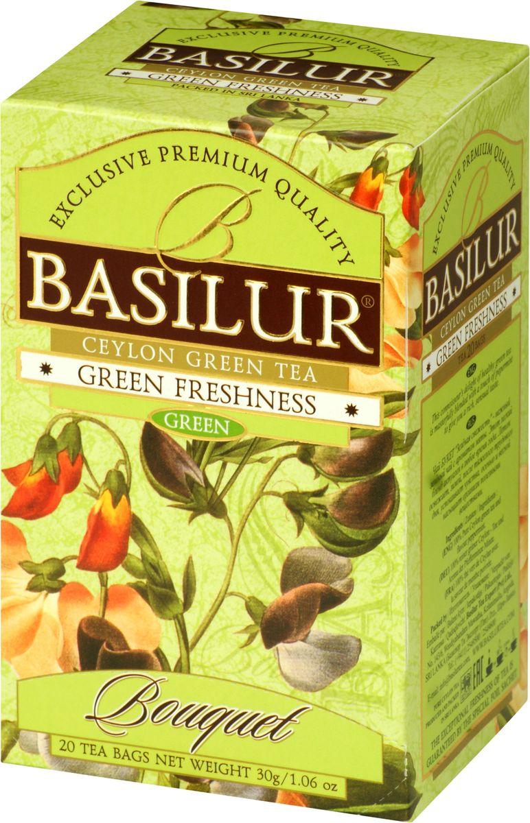 Basilur Green Freshness зеленый чай в пакетиках, 20 шт70149-00Basilur Green Freshness - зеленый байховый мелколистовой чай с перечной мятой в пакетиках с ярлычками для разовой заварки. Этот легкий бленд актуален в любое время года. Летом освежает, зимой, после тяжелого трудового дня, успокаивает чувства, осенью и весной насыщает организм полезными веществами.