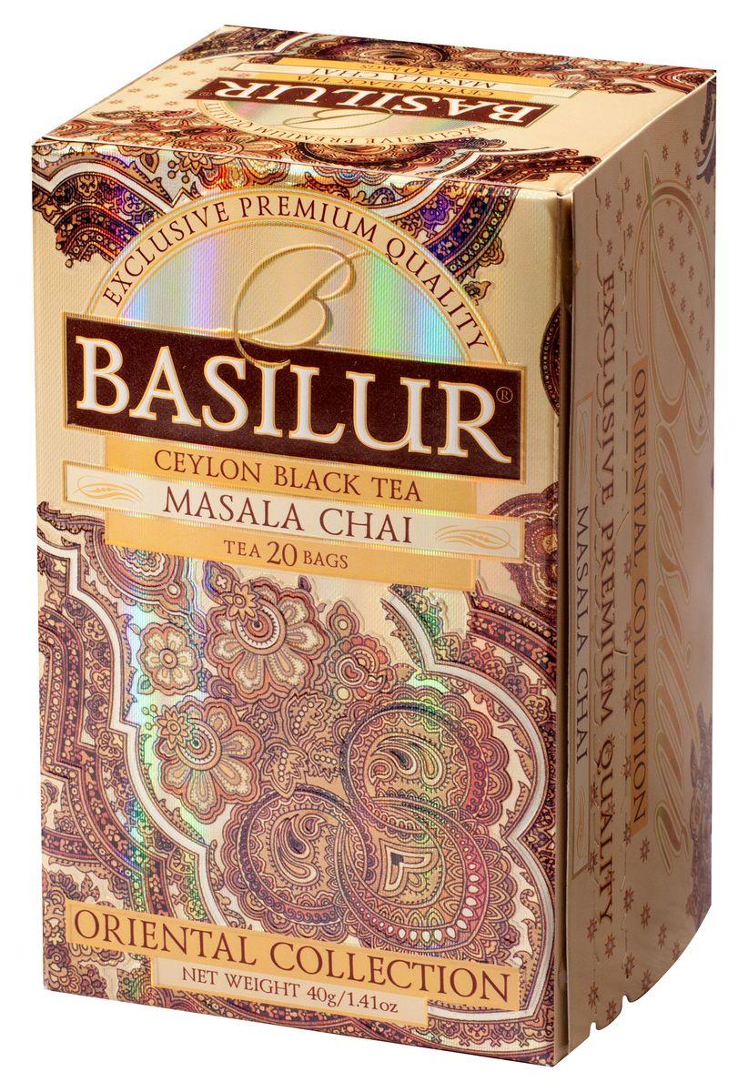 Basilur Masala Chai черный чай в пакетиках, 20 шт0120710Чай чёрный цейлонский байховый мелколистовой Basilur Masala Chai c пряностями - кардамоном, корицей, мускатным орехом и имбирем в пакетиках с ярлычками для разовой заварки. Традиционный индийский рецепт черного чая с натуральными пряностями - кардамоном, корицей, мускатным орехом и имбирем - познакомит вас с таинственным миром древнего Востока. Рекомендуется пить с молоком.