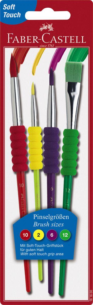 Faber-Castell Набор кисточек с мягкой манжеткой 4 штPP-220Кисточка для рисования Faber-Castell имеет пластиковую ручку и ворс из полиэстера. Благодаря мягкой манжете кисточка удобно сидит в руке и не скользит. Синтетическая быстросохнущая щетина хорошо подходит для учебных занятий и развлечения.Толщина ворса: 2 мм, 6 мм, 10 мм, 12 мм.