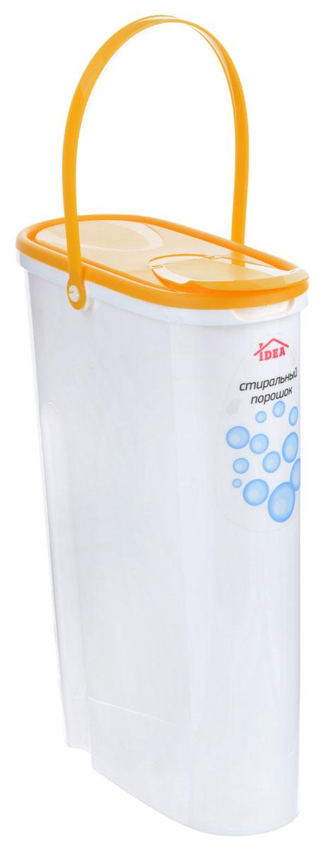 Контейнер для стирального порошка Idea, цвет: желтый, белый, 5 лМ 1240 желтыйКонтейнер для стирального порошка Idea изготовлен из высококачественного пластика. Специальная удлиненная форма идеально подходит для хранения стирального порошка. Контейнер оснащен яркой, плотно закрывающейся крышкой, которая предотвращает распространение запаха. В крышке есть отверстие, через которое удобно высыпать или засыпать стиральный порошок. Для удобства переноски изделие снабжено прочной ручкой. Объем: 5 л.