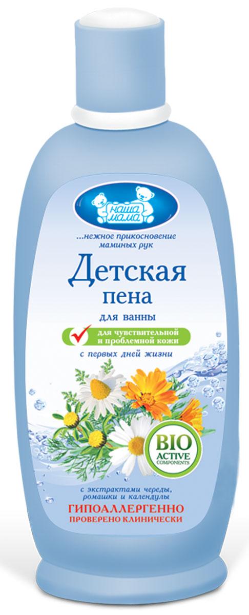 Наша мама Детская пена для ванны, для чувствительной кожи, 500 мл 03.09.01.3150