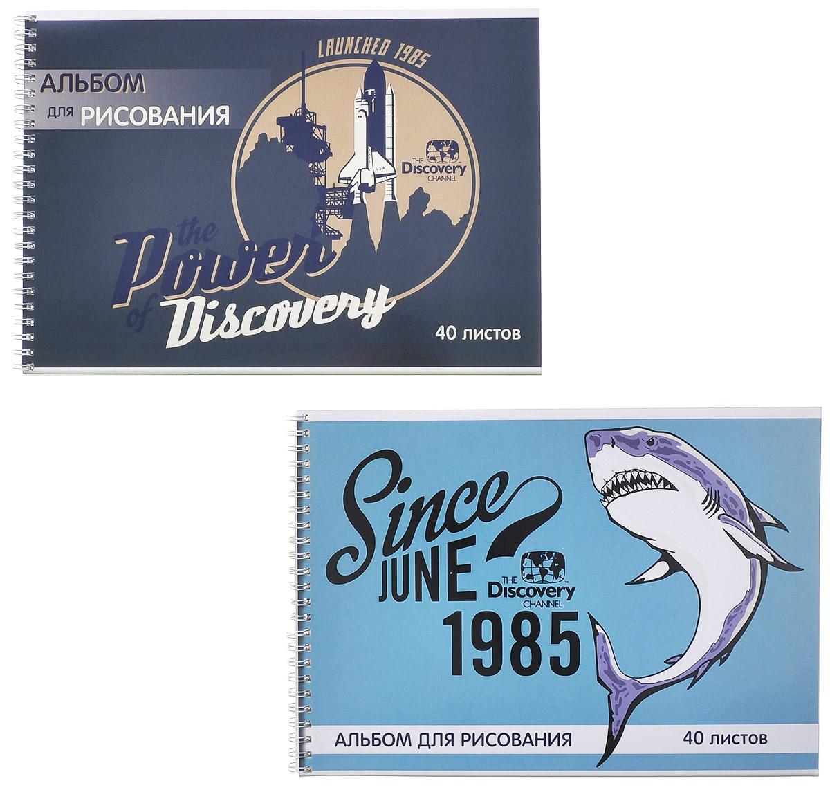 Action! Набор альбомов для рисования Discovery: Акула, ракета, 40 листов, 2 штDV-AA-40S_акула, ракетаАльбом для рисования Action! Discovery: Акула, ракета порадует маленького художника и вдохновит его на творчество. Альбомы изготовлены из белой офсетной бумаги с яркими обложками из высококачественного целлюлозного мелованного картона. Высокое качество бумаги позволяет рисовать в альбоме карандашами, фломастерами, акварельными и гуашевыми красками. В наборе два альбома. Крепление: спираль. Создание собственных картинок приносит детям настоящее удовольствие. И увлечение изобразительным творчеством носит не только развлекательный характер: оно развивает цветовое восприятие, зрительную память и воображение. Во время рисования совершенствуется ассоциативное, аналитическое и творческое мышление. Занимаясь изобразительным творчеством, малыш тренирует мелкую моторику рук, становится более усидчивым и спокойным и, конечно, приобщается к общечеловеческой культуре.