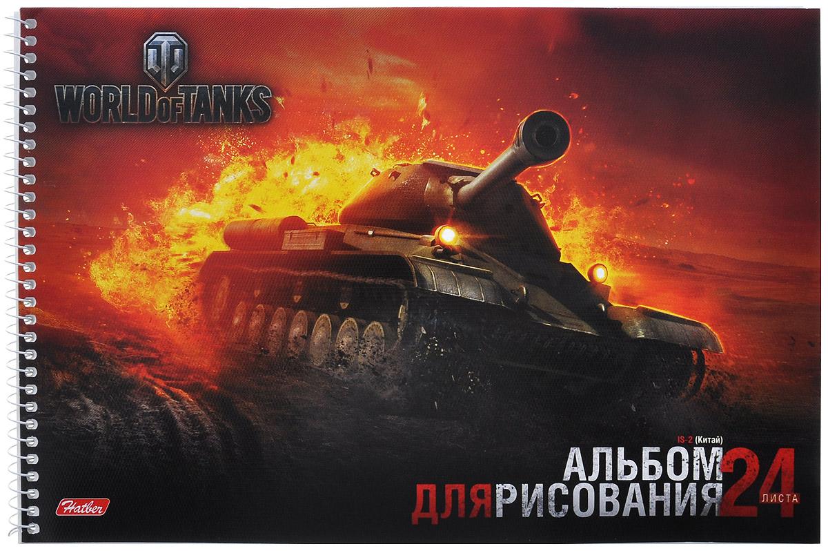 Hatber Альбом для рисования World of Tanks IS-2 Китай 24 листа05718Альбом для рисования на боковой спирали Hatber World of Tanks: IS-2 (Китай) непременно порадует маленького художника и вдохновит его на творчество. Альбом изготовлен из белоснежной офсетной бумаги с яркой обложкой из картона, оформленной изображением батальной сцены из популярной игры World of Tanks. Высокое качество бумаги позволяет рисовать в альбоме карандашами, фломастерами, акварельными и гуашевыми красками.