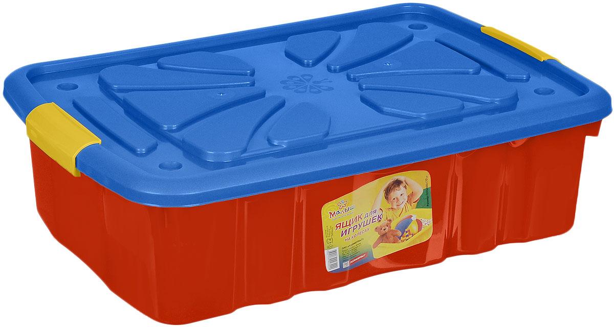 Ящик детский Малыш для хранения, красный, синий, 60 см х 40 см х 17 смC30000Ящик детский Малыш, выполненный из прочного пластика, предназначен для хранения различных вещей. Вместительный ящик закрывается при помощи крышки с крепкими защелками с обеих сторон, которые не допускают случайного открывания. В комплект с ящиком идут колесики. Характеристики: Материал: пластик. Размер ящика: 60 см х 40 см х 17 см.. Размер упаковки: 60 см х 40 см х 17 см. Артикул: C30000.
