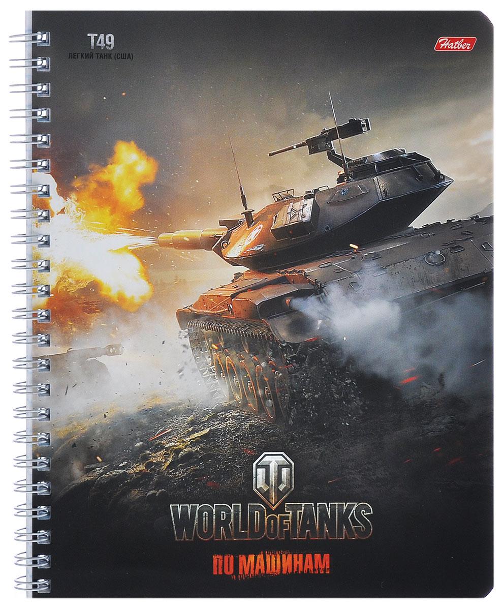 Hatber Тетрадь в клетку World of Tanks. T49, 96 листов, формат А596Т5B1гр_танк стреляетТетрадь в клетку Hatber World of Tanks. T49, с красочным изображением батальной сцены из популярной игры World of Tanks на обложке подойдет как студенту, так и школьнику. Обложка тетради с закругленными углами выполнена из картона. Внутренний блок состоит из 96 листов белой бумаги. Стандартная линовка в клетку без полей. Способ крепления листов - гребень.