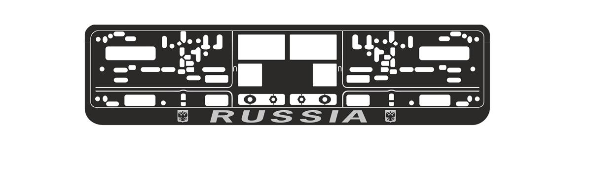 Рамка-книжка под номерной знак AVS Russia, цвет: черный, хромA78111SРамка-книжка под номерной знак AVS с рельефом в виде надписи Russia изготовлена из ABS-пластика и полипропилена. Этот материал устойчив к высоким и низким температурам. Рамка предназначена для установки автомобильного номера. Легко устанавливается. Соответствует требованиям ГИБДД, имеет российско-европейский размер. Удобная конструкция рамки позволит легко вставить в нее номерной знак, а универсальные отверстия обеспечат надежное крепление рамки к автомобилю.