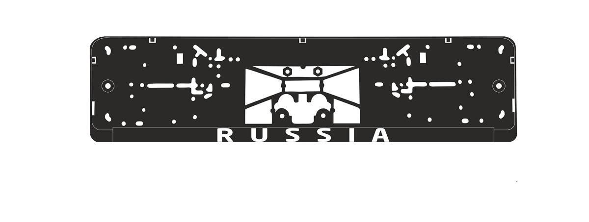 Рамка под номерной знак AVS Russia. A78108SA78108SРамка под номерной знак AVS Russia изготовлена из ABS-пластика и полипропилена. Этот материал устойчив к высоким и низким температурам. Надпись в нижней части рамки нанесена методом шелкографии. Рамка предназначена для установки автомобильного номера. Легко устанавливается. Соответствует требованиям ГИБДД, имеет российско-европейский размер. Удобная конструкция рамки с нижней защелкой позволит легко вставить в нее номерной знак, а универсальные отверстия обеспечат надежное крепление рамки к автомобилю.
