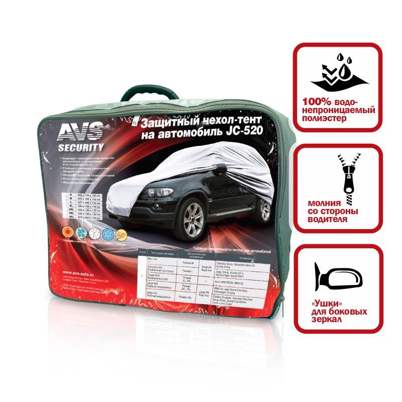 Защитный чехол-тент на джип AVS, 432 см х 185 см х 145 см. Размер M43421Защитный чехол-тент AVS подходит для джипов с типом кузова Mini 4х4. Чехол изготовлен из трапулина (полиэстер), материал водонепроницаем, устойчив к низким температурам и внешним химическим воздействиям, обладает хорошей термоизоляцией. Чехол защитит лакокрасочное покрытие автомобиля от выцветания и от ультрафиолета, от пыли, песка, грязи и пыльцы, снега и льда. По нижнему краю тента резинка для фиксации. Молния со стороны двери водителя позволяет попасть в салон автомобиля, не снимая чехол. В комплекте сумка для хранения тента. Особенности: Молния для двери водителя Ушки для боковых зеркал Материал: трапулин Двойной шов Мягкая подкладка Сумка для хранения тента