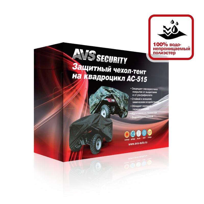 "Защитный чехол-тент на квадроцикл ""AVS"", цвет: черный, 218 см х 124 см х 84 см. Размер L 43618"