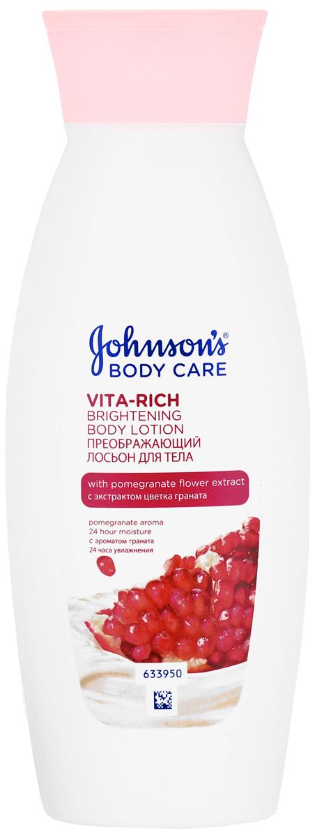 Johnson's Body Care Vita-Rich Преображающий лосьон с экстрактом цветка граната (c ароматом граната), 250 млБ63003 мятаПреображающий лосьон с экстрактом цветка граната (с ароматом граната). Уникальная формула с экстрактом цветка граната и питательным маслом карите активно увлажняет, придает коже сияние, ощущение мягкости, обновления и здоровый вид. Быстро впитывается, увлажняет на 24 часа.